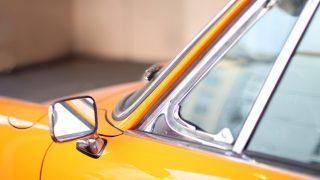 Oldtimer gelber Porsche